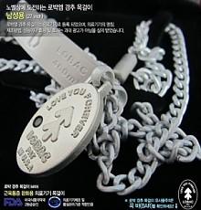 로박엠 타원형 팬던트 바형 남성용 목걸이
