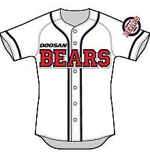 2010 두산베어스 야구유니폼(홈)