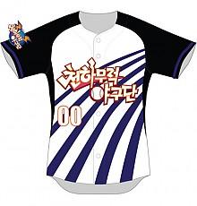 승화전사 야구유니폼 F-02 *승화전사 풀 마킹포함 단가입니다.