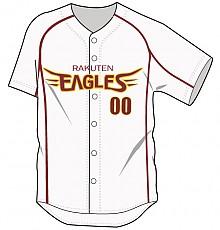 라쿠텐 골든이글스 야구유니폼(홈2)